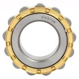 150 mm x 225 mm x 75 mm  NSK 24030CE4 spherical roller bearings